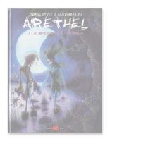 S-ARETHEL-2