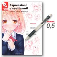 S-ESPRESSIONIZebra-Z-Grip-1.jpg