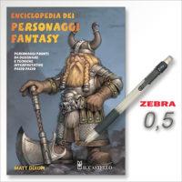 S-FANTASY-Zebra-Z-Grip-Pencil-0.5mm.jpg