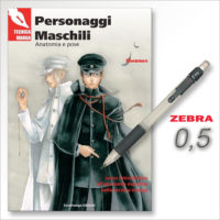 S-MANGA-PERSONAGGI-MASCHILI-Zebra-Z-Grip-Pencil-0.5mm.jpg