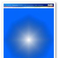 SB-13-Tekusucha-WEB-COLORS-RGB.jpg