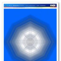 SB-15-Tekusucha-WEB-COLORS-RGB.jpg