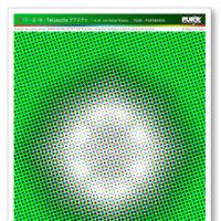 SG-16-Tekusucha-WEB-COLORS-RGB-1.jpg