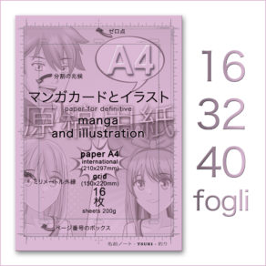 "Carta ""Manga Genkouyoushi"" A4  optional Dots – TSURI"