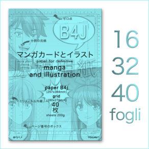 "Carta ""Manga Genkouyoushi"" B4J optional Dots – TSURI"