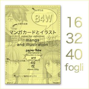 "Carta ""Manga Genkouyoushi"" B4W optional Dots – TSURI"