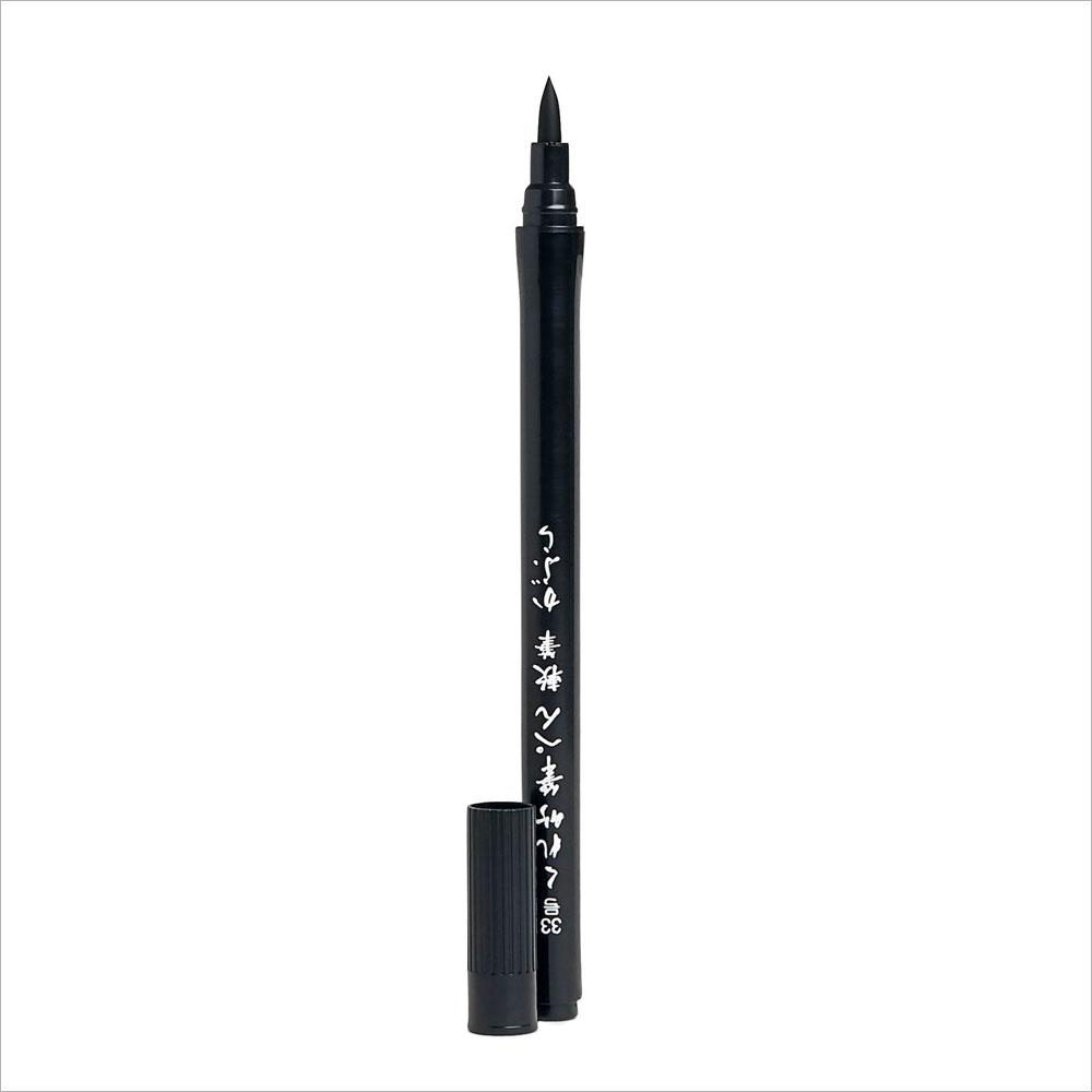 """Fude Pen """"Nanpitsu Kabura"""" No.33"""